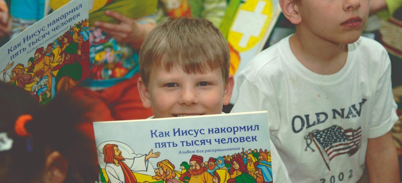 Enfants avec Bible en Asie centrale